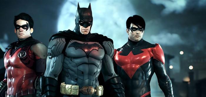 Гайд Batman: Arkham Knight – как открыть костюмы Бэтмена