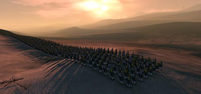 Бесплатные выходные Total War