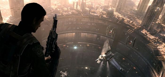 Игра Star Wars от Visceral Games похожа на Uncharted и 1313