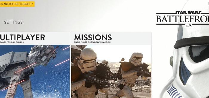 Альфа-билд Star Wars: Battlefront утек на торренты