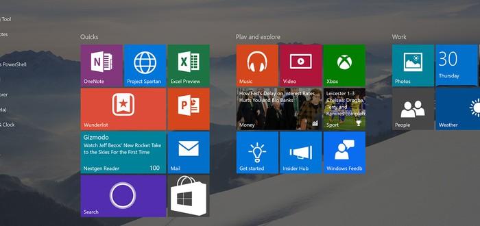 """Обновление до Windows 10 будет идти """"волнами"""", участники Windows Insider в первых рядах"""