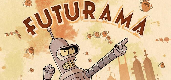 Футурама получит мобильную игру