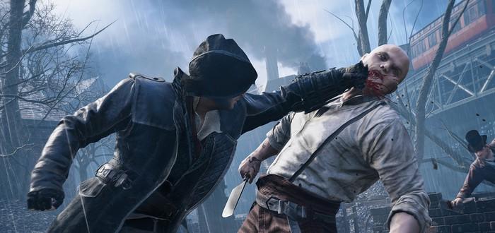 45 минут геймплея Assassin's Creed: Syndicate