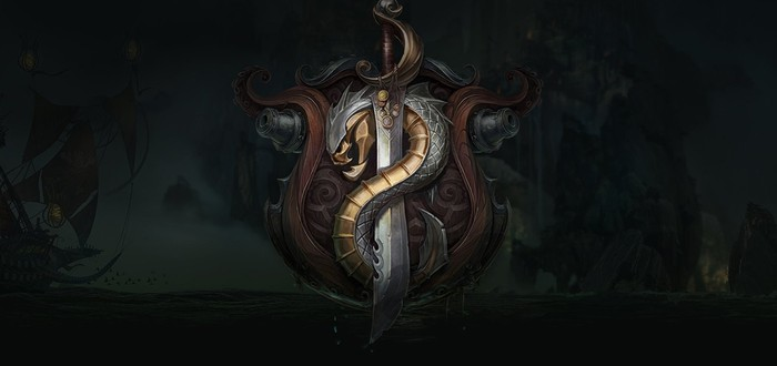 Пиратский эвент в League of Legends на подходе