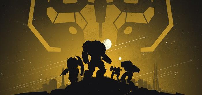 Разработчики Shadowrun анонсировали игру BattleTech