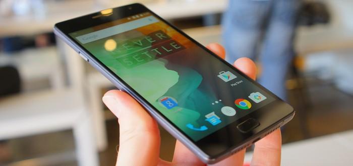 Более миллиона человек хотят смартфон OnePlus 2