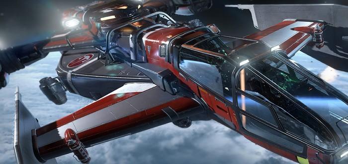 Gamescom 2015: Демо экипажа в Star Citizen