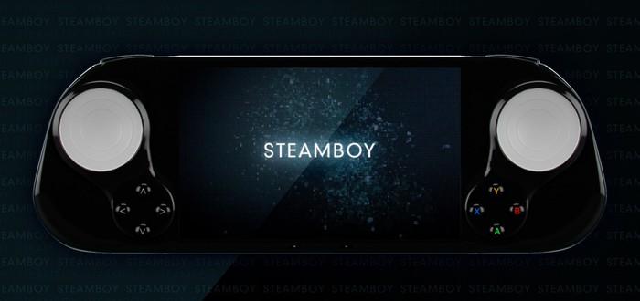 Портативная машина Steam, выйдет в конце 2016 за $300