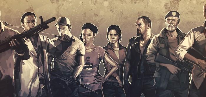 Valve намекает на анонс Left 4 Dead 3?