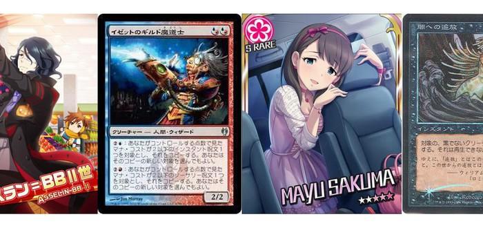 Сравнение аниме-карт и Magic the Gathering