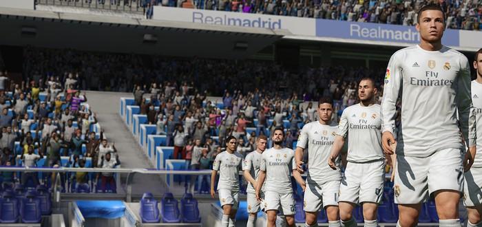 Демо FIFA 16 на PC будет доступно с 8 по 10 Сентября