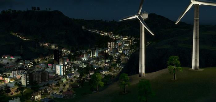 Новый трейлер дополнения  Cities: Skylines – After Dark