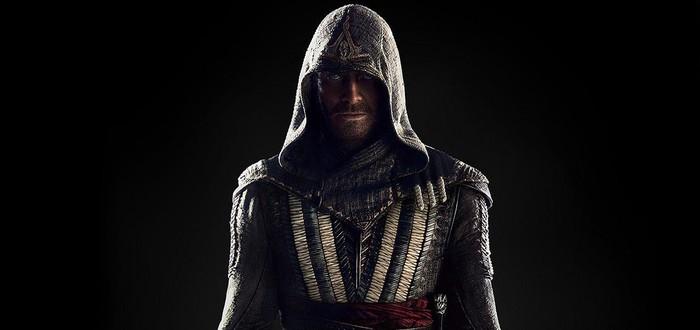 Фильм Assassin's Creed и игры серии — это одна вселенная