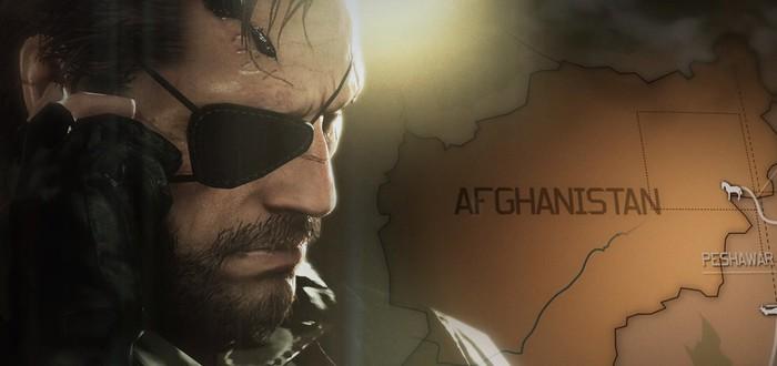 Баги, ошибки, вылеты Metal Gear Solid 5 – исправления