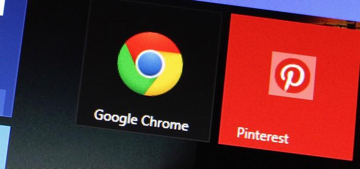 Обновление Chrome снижает потребление энергии