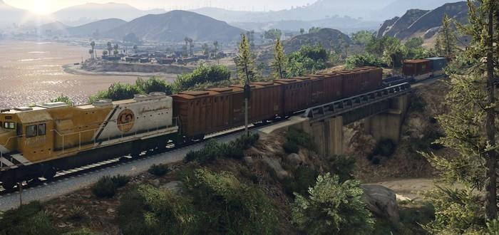 GTA V: игроки против поезда