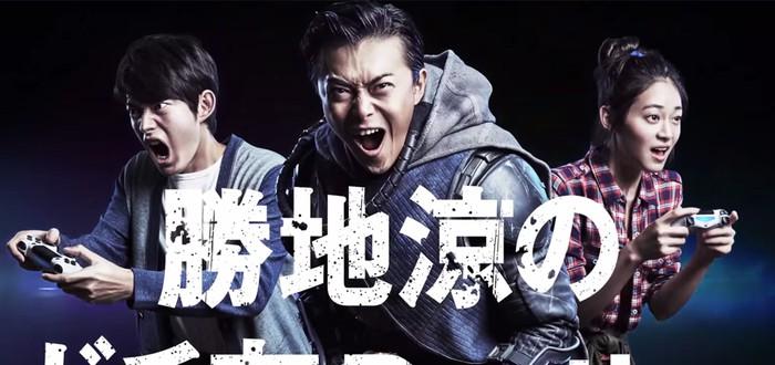 Эпичная реклама Destiny из Японии