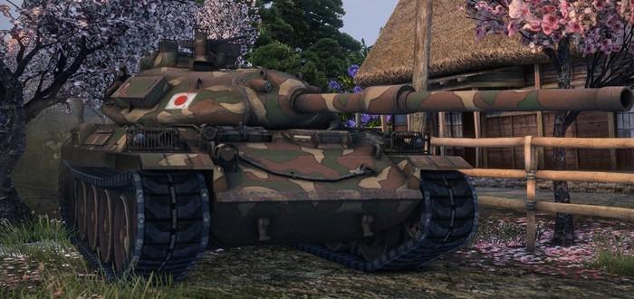 Японская реклама World of Tanks