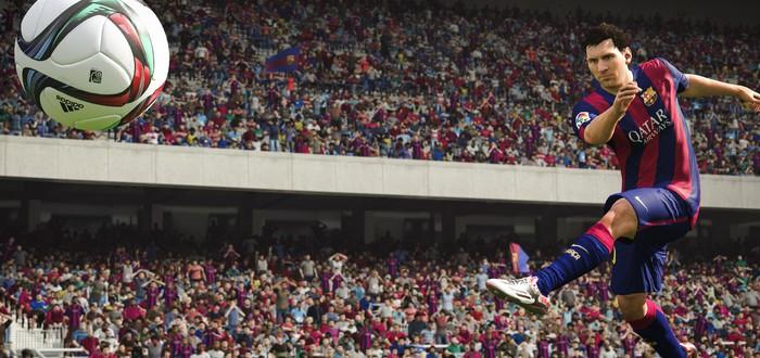 Новая реклама FIFA 16