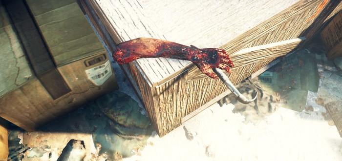 Останки Half-Life 3 в Mad Max