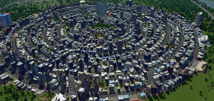 Дополнение After Dark вышло для Cities: Skylines