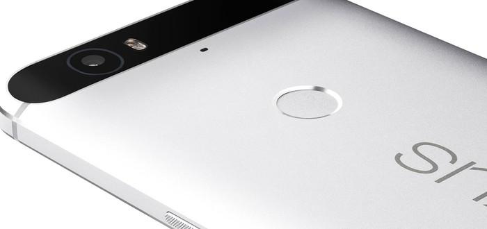 Nexus 6P будет оснащен массивной батареей и цельным корпусом