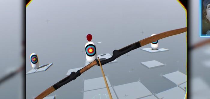 Стрельба из лука в виртуальной реальности с Vive