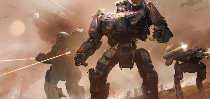 BattleTech от разработчиков Shadowrun запущена на Kickstarter