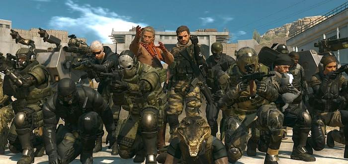 Обновление Metal Gear Online 3 доступно в Японском PS Store