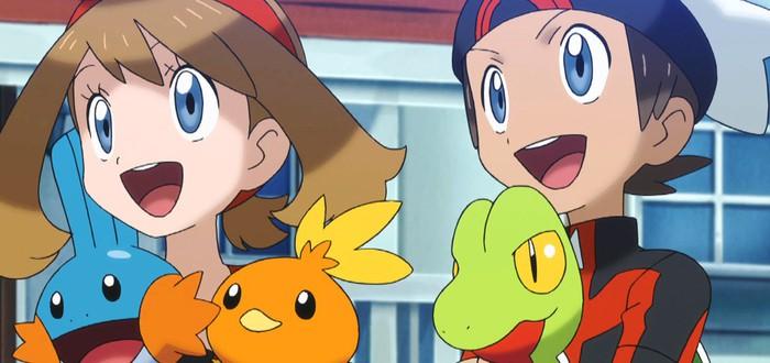 The Pokemon Company засудила фаната за проведение тематической вечеринки