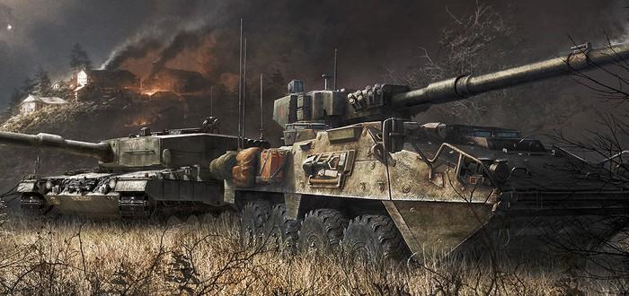 F2P Armored Warfare от Obsidian в открытой бете