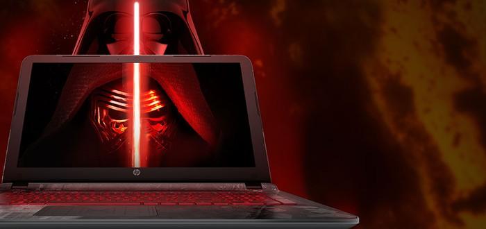 HP создала ноутбук для фанатов Star Wars