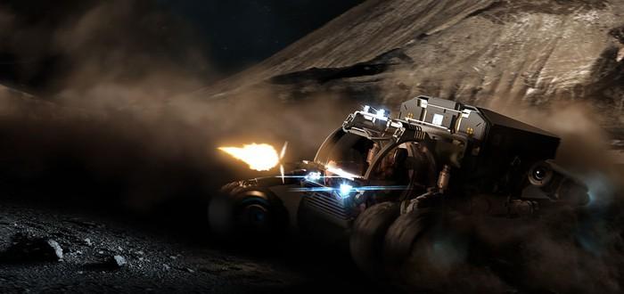 Трейлер планет в Elite Dangerous: Horizons