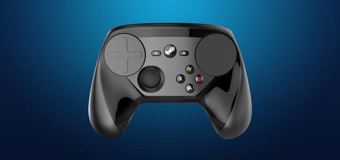 Впечатления от гейминга с контроллером Steam