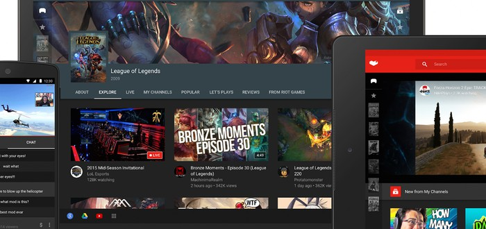 YouTube Gaming получил подписку и Android-стриминг