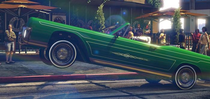 Трейлер Lowriders для GTA Online