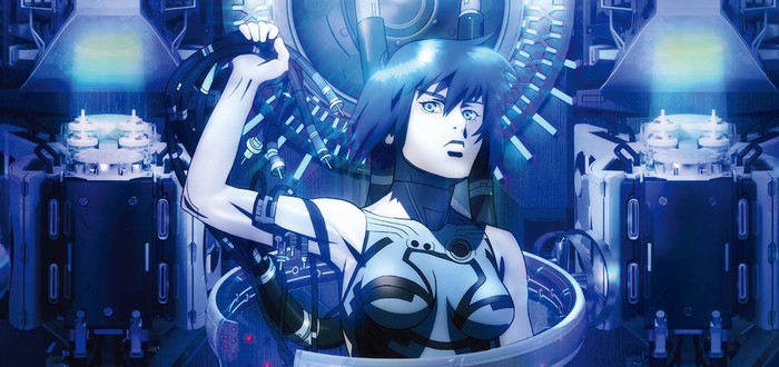 Трейлер фильма Ghost in the Shell: The New Movie
