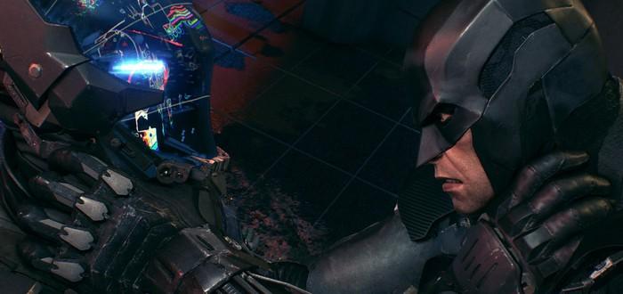 PC-версия Batman: Arkham Knight требует 12 Гб RAM на Windows 10 и не поддерживает мульти-GPU