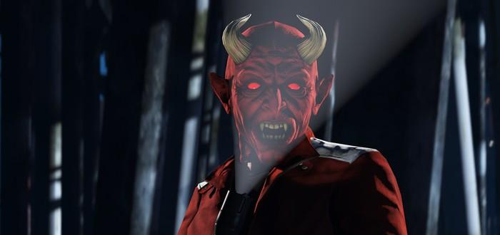 Хэллоуин приходит в GTA Online