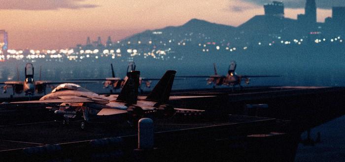 Фотореалистическая авиация в GTA 5
