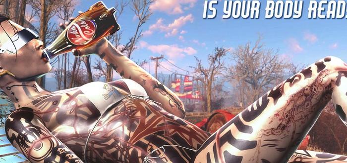 Актриса озвучки Fallout 4: Мы не озвучивали персонажей, мы озвучивали вас