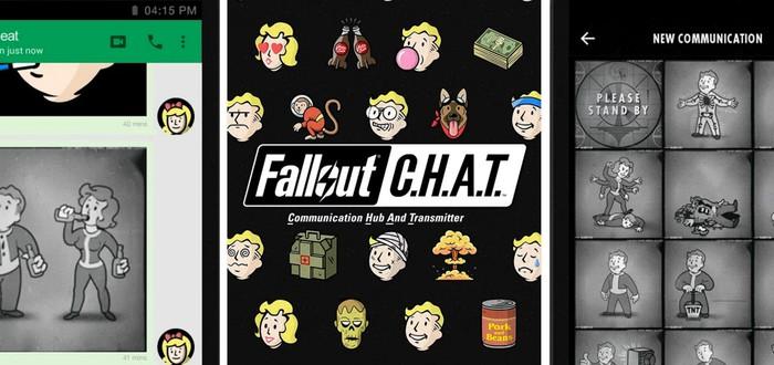 Bethesda выпустила Fallout C.H.A.T. для мобильных девайсов