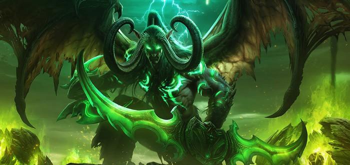 World of Warcraft продолжает терять игроков