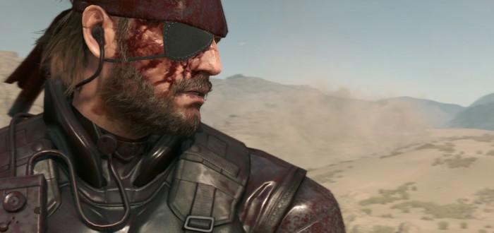 Konami начали внутренние обсуждения будущего серии Metal Gear