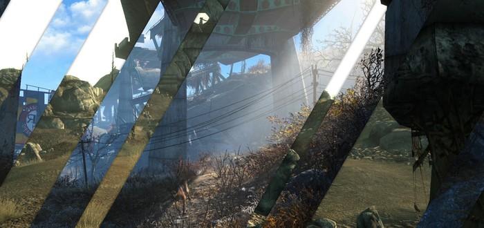 Сравнение графики Fallout 4 и Fallout 3