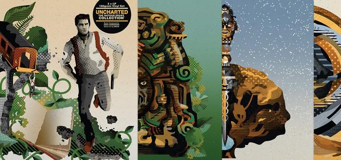 Саундтрек к серии Uncharted выйдет на цветном виниле