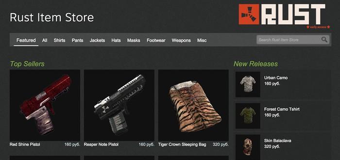 Steam получил новый дополнительный магазин вещей