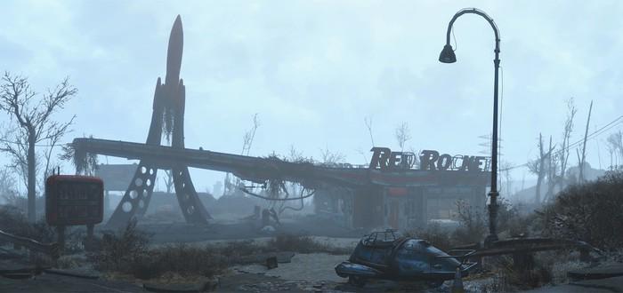 Внимание: концовку Fallout 4 слили в социальные сети
