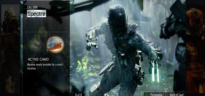 Скриншоты всех разделов в Call of Duty: Black Ops 3