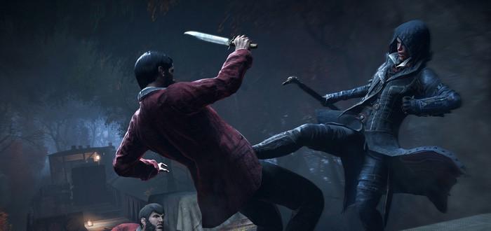 Системные требования Assassin's Creed: Syndicate
